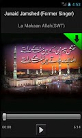 Screenshot of Islamic Voice
