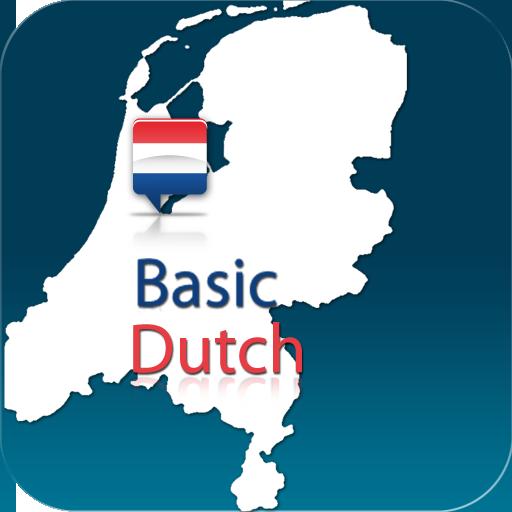 荷兰语入门 (手机) LOGO-APP點子