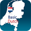 Dutch Vocabulary (Phone)