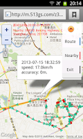 Screenshot of Mobile Tracker & Route