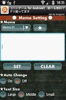 Screenshot of HomeMemo