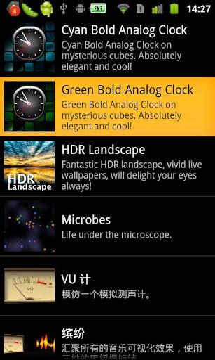 Green Bold Analog Clock