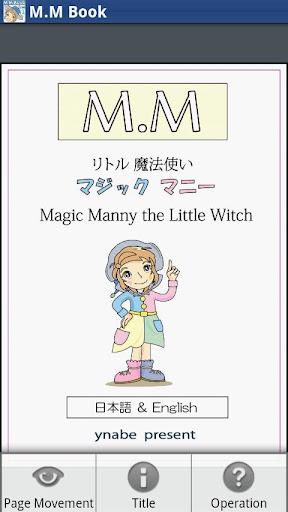 M.M Book (フリー1)
