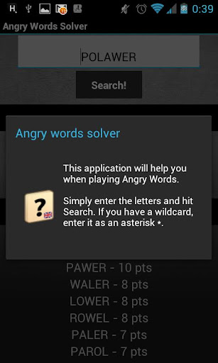 【免費解謎App】Aworded Solver PRO-APP點子