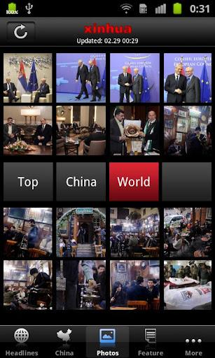 掌上新华 Xinhua Mobile|玩新聞App免費|玩APPs