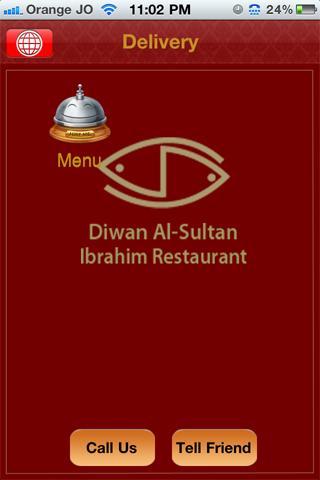 【免費商業App】Diwan AlSultan Ibrahim Rest JO-APP點子