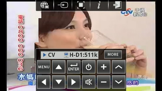 netTV2-Mobile - screenshot