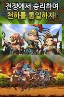 Screenshot of 포켓 삼국지 for Kakao