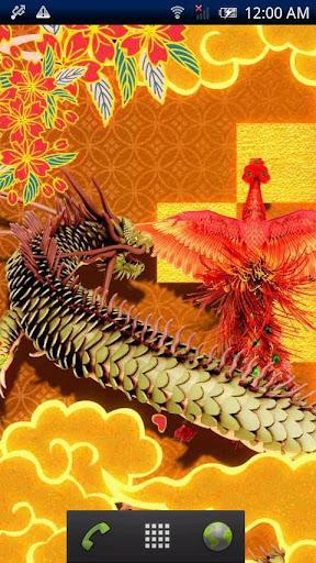 Dragon Suzaku Gold B