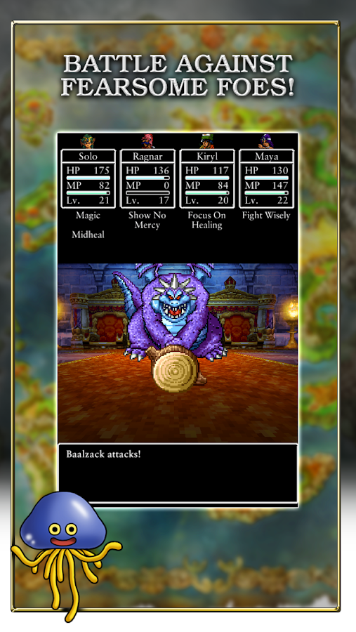 DRAGON QUEST IV Screenshot 4