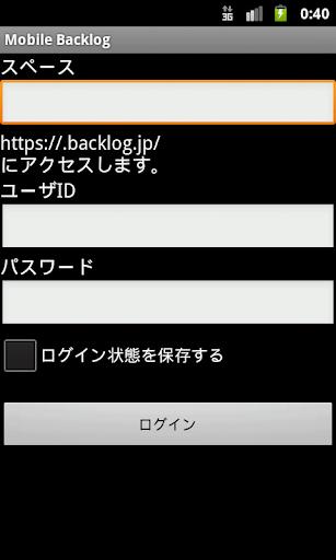 Mobile Backlog