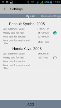Car Expenses APK screenshot thumbnail 7