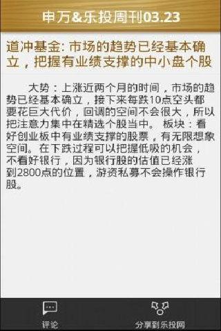 【免費財經App】财经周刊-APP點子