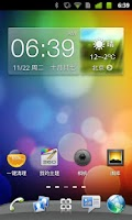 Screenshot of HTC Sense - 360桌面主题