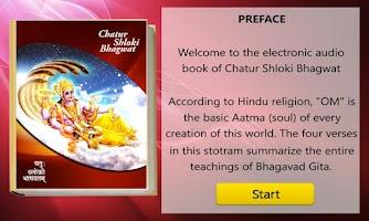 Screenshot of Chatushloki  Bhagwat