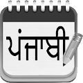 Punjabi Pad(Gurmukhi) APK for Bluestacks