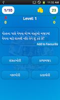 Screenshot of GK in Gujarati