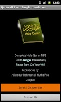 Screenshot of Quran MP3 With Bangla