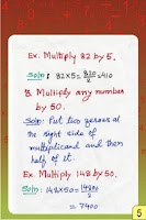 Screenshot of Vedic Maths - Multiplication 7