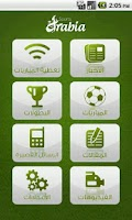 Screenshot of Sports Arabia