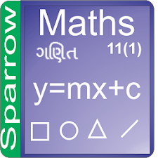 Gujarati 11th Maths Semester 1