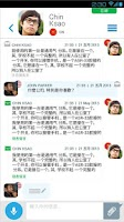 Screenshot of DROTR - Calls&Chat Translator