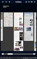 Screenshot of 스마트매거진