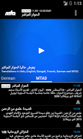 Screenshot of MTA International