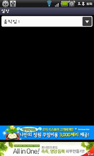 現場背景鬱金香系列3