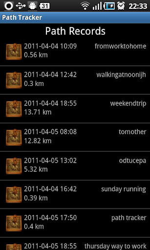 Path Tracking Lite
