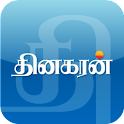 Dinakaran - Tamil News icon