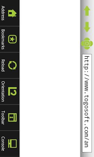 Togosoft Device Browser