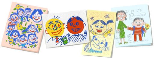 Google Doodle Teacher's Day 2013 (Taiwan)