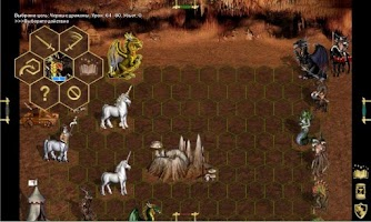 Screenshot of HeroesLAND Tactics
