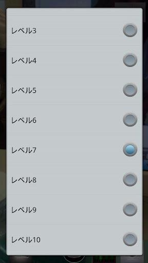 玩免費攝影APP|下載VoiceCameraPro app不用錢|硬是要APP