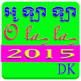 New O La La APK Version 1.0