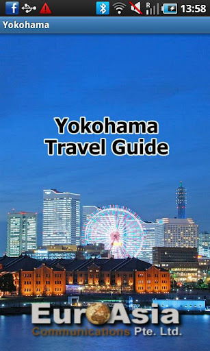 요코하마 여행 가이드
