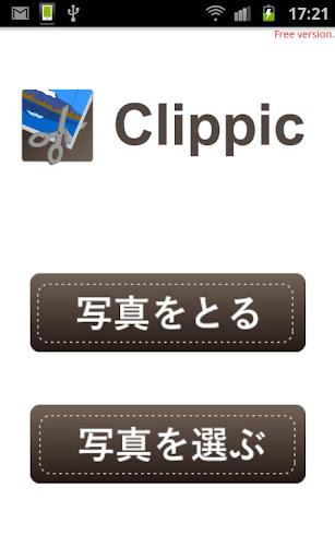 Clippic