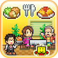Cafeteria Nipponica APK for Kindle Fire