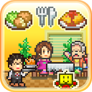 Cover art Cafeteria Nipponica