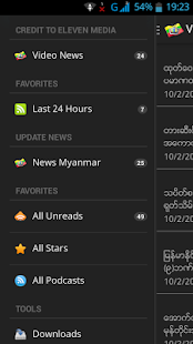 News Myanmar - screenshot