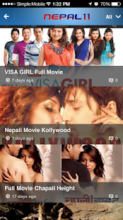 Nepal11 - screenshot