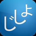 App Jsho - Japanese Dictionary APK for Kindle