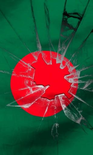 孟加拉國國旗LWP