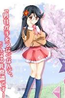 Screenshot of 無料恋愛育成ゲームマジカ★マジカ