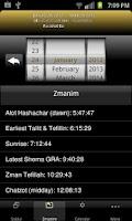 Screenshot of OKtm English Siddur
