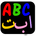 Islamic ABC icon