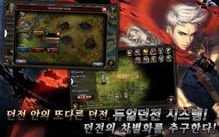 Screenshot of 튠오브갓-신곡 모바일