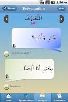 Screenshot of Apprenez l'arabe: Sm@rt Arabic