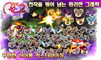 Screenshot of 크로이센2+